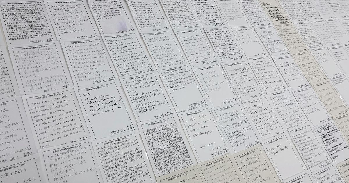 手書きの口コミ|橋本駅の賃貸執事|橋本の不動産屋さんケイ・ライフ