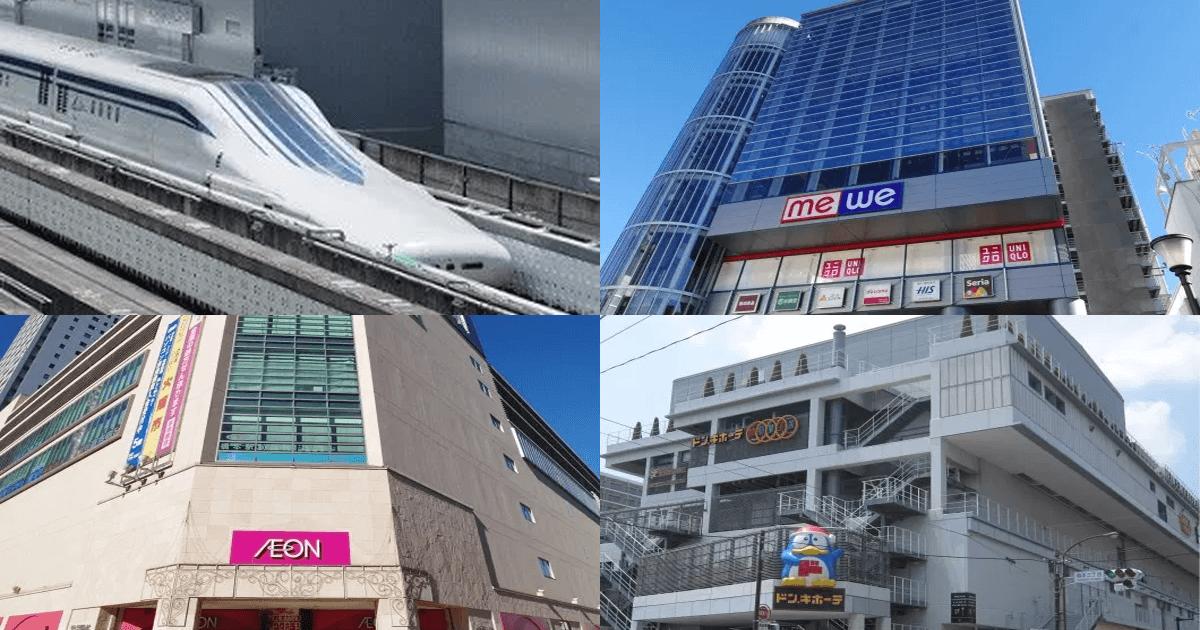 橋本エリア情報|橋本駅の賃貸執事|橋本の不動産屋さんケイ・ライフ