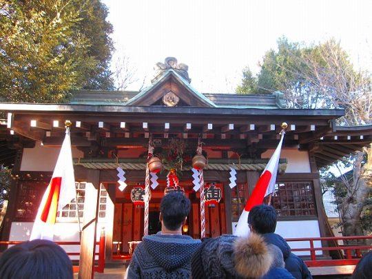 天縛皇神社