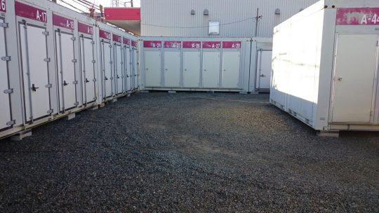 トランクボックス 東橋本店の清掃