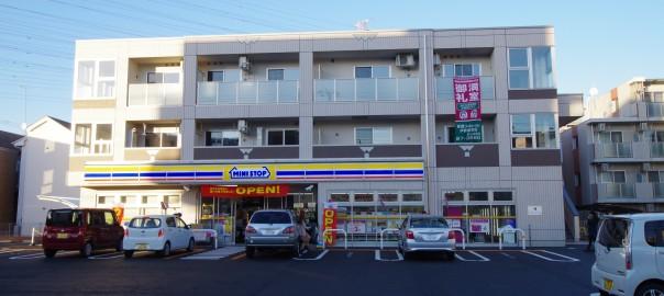 ミニストップ 橋本東店