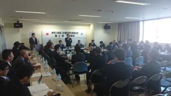 神奈川県商工会議所青年部連合会の会議