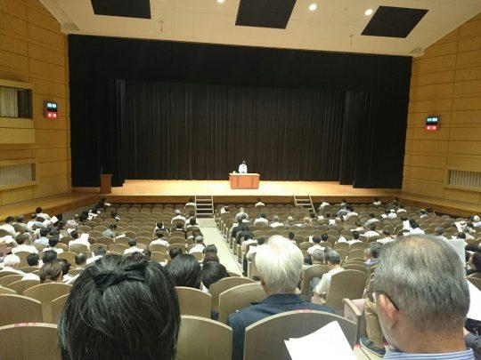 平成29年度宅建業者講習と東橋本商店会通常総会