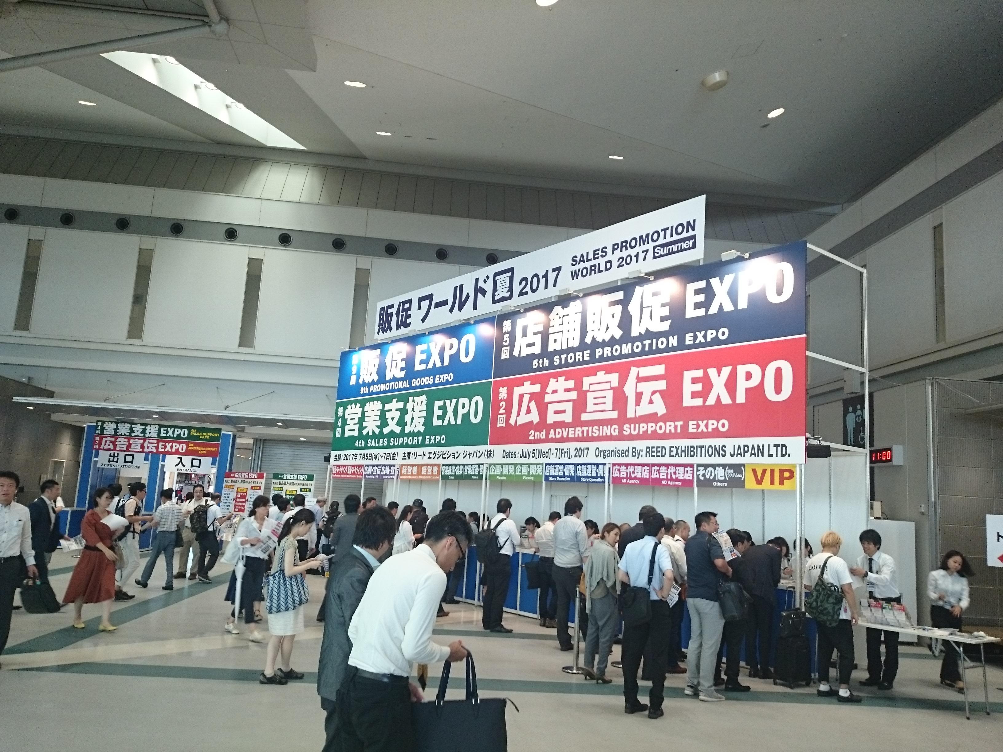 第9回 販促EXPO 夏