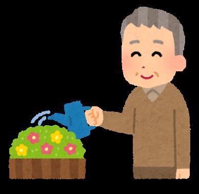 gardening_ojiisan