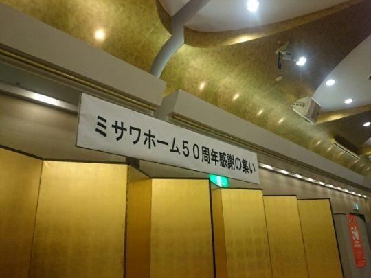 DSC_1471