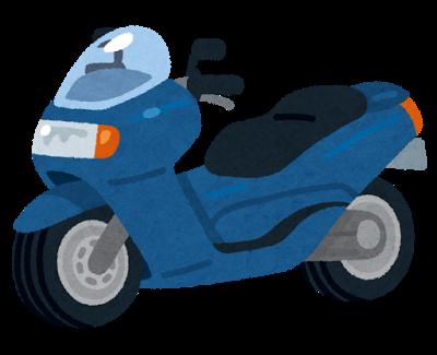 bike_big_scooter