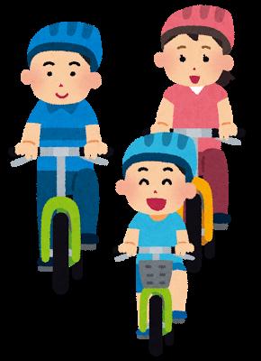 相模原市 自転車保険加入義務化