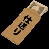 橋本で生活するにはどのくらいの家賃がいいの?