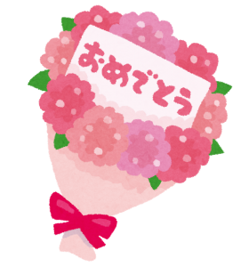 bouquet_omedetou