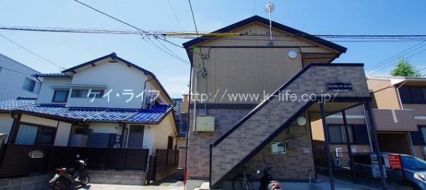 コンフォートヴィラ 相模原市緑区橋本4 橋本駅 1R
