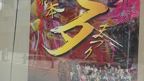 第67回 橋本七夕まつり 2018