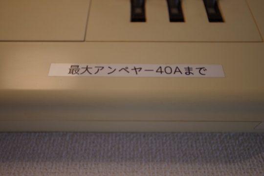 IMGP6858