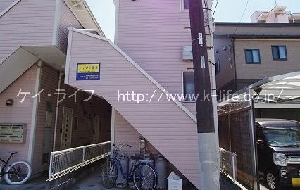 ティアラ橋本 相模原市緑区橋本2 橋本駅 1R