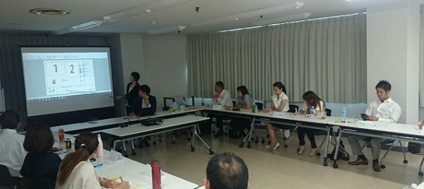 藤沢で勉強会