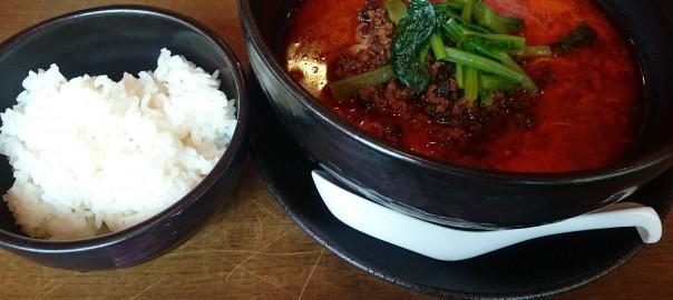 担担麺専門店 ドラゴンキングさん 相模原市中央区中央3丁目