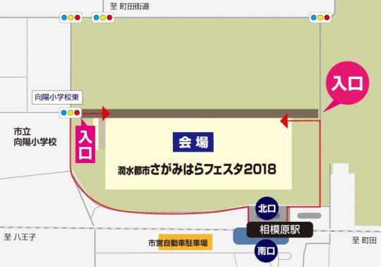 access_min-02