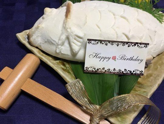 私の誕生日でした。