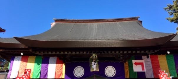 高幡不動尊金剛寺へ