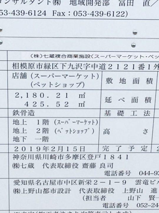 D4BA218B-F665-4652-BA3F-FA21B8BC251A