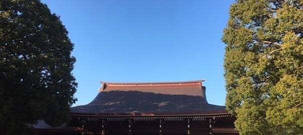 明治神宮へ参拝