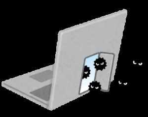 computer_virus_backdoor