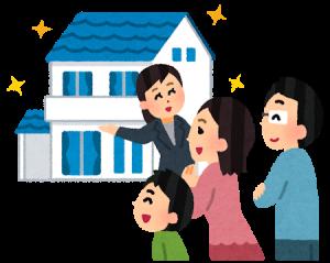 myhome_family_kengaku