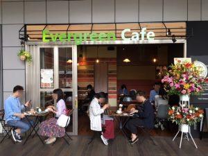 エバーグリーン カフェさんリニューアルオープン