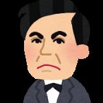 kido_takayoshi_katsura_kogorou
