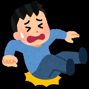 shirimochi_man