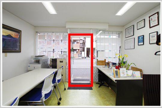 換気|橋本駅の賃貸執事|新型コロナウイルス感染予防対策2